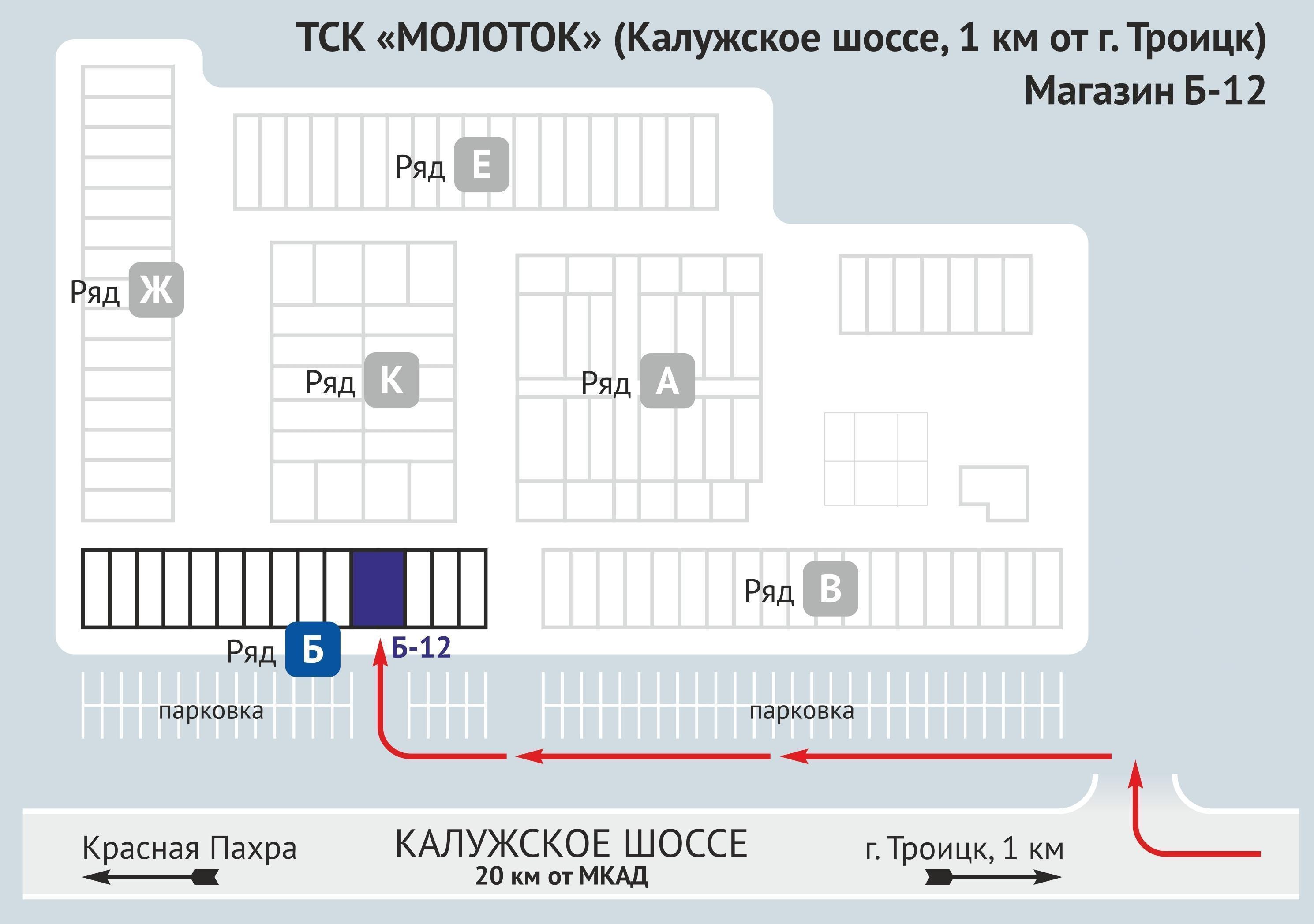Схема проезда в 'МОЛОТОК'