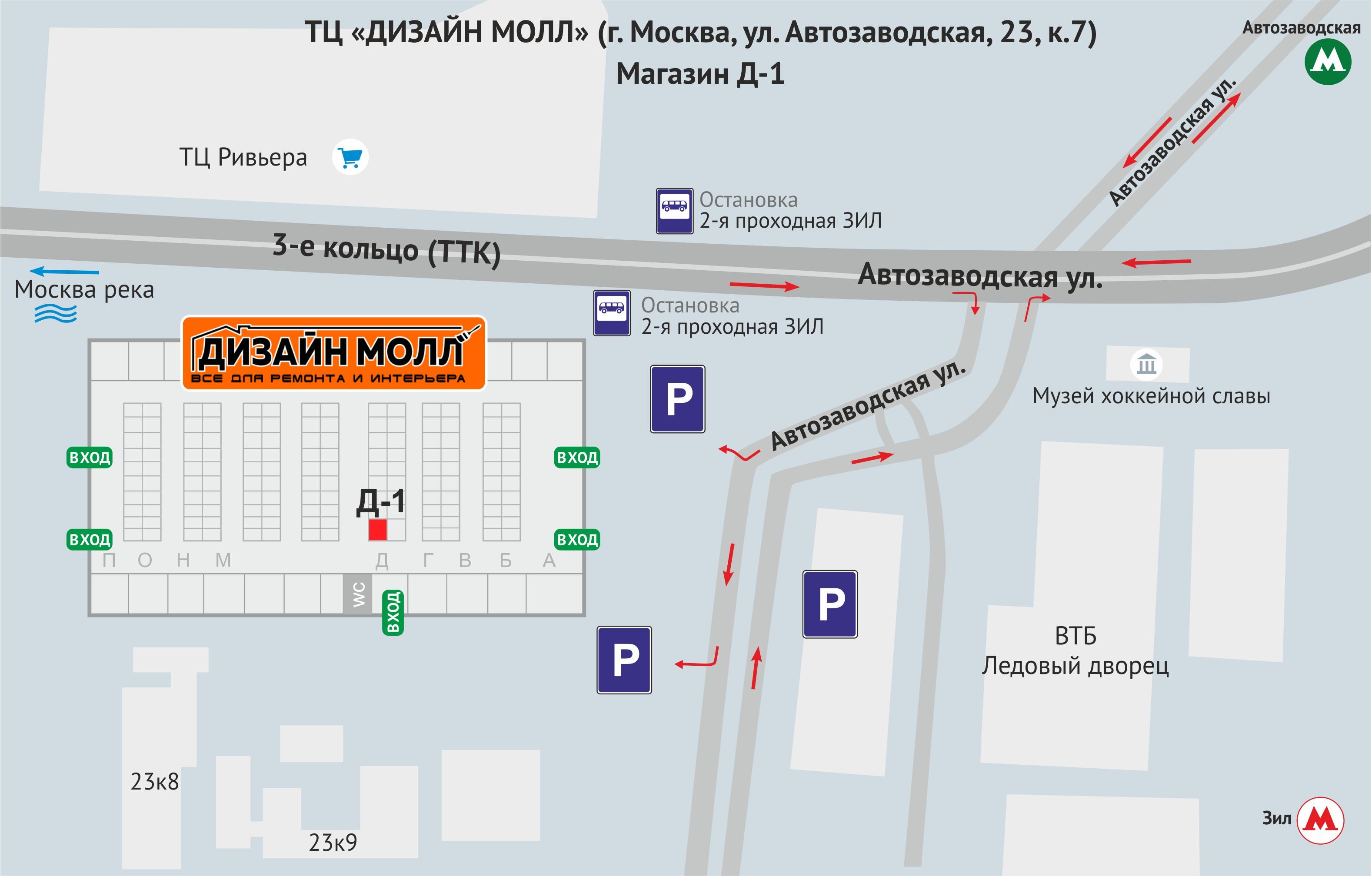 Схема проезда в 'ДИЗАЙН МОЛЛ'